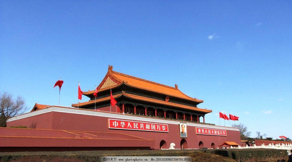 天安门 天安门城楼 北京 首都 天安门广场 红旗 蓝天 国内旅游 旅游