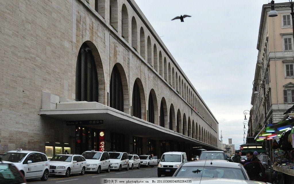 罗马火车站外景图片