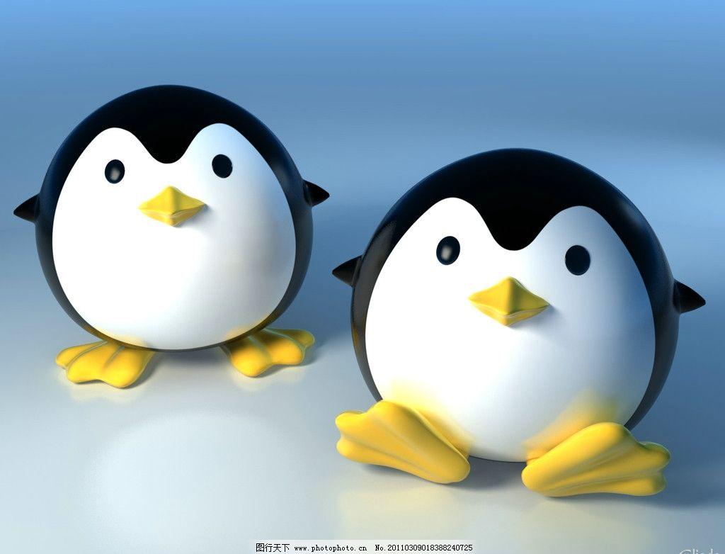 桌面qq企鹅 企鹅 qq 动漫人物 动漫动画 设计 72dpi jpg