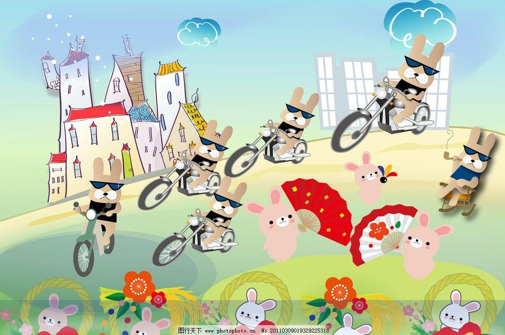 六一儿童节 卡通 机车 风景 可爱 城堡 兔 节日素材 源文件