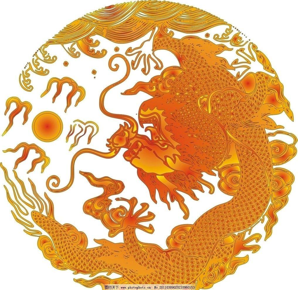 龙的图腾 龙 龙珠 龙图腾 底纹背景 底纹边框 矢量 cdr