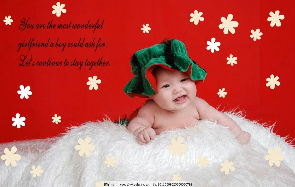 红色背景的宝宝 可爱 快乐 宝宝 小孩 小姑娘 幼儿 生日照 西瓜装
