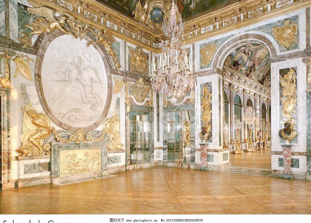 欧式建筑 欧式皇宫图片素材下载 欧式皇宫 皇宫 宫殿 欧式室内高清