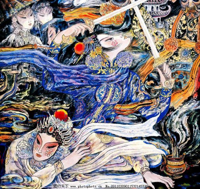 绘画 绘画书法 角色 白蛇传 美术 绘画 中国画 水墨画 彩墨画 戏剧