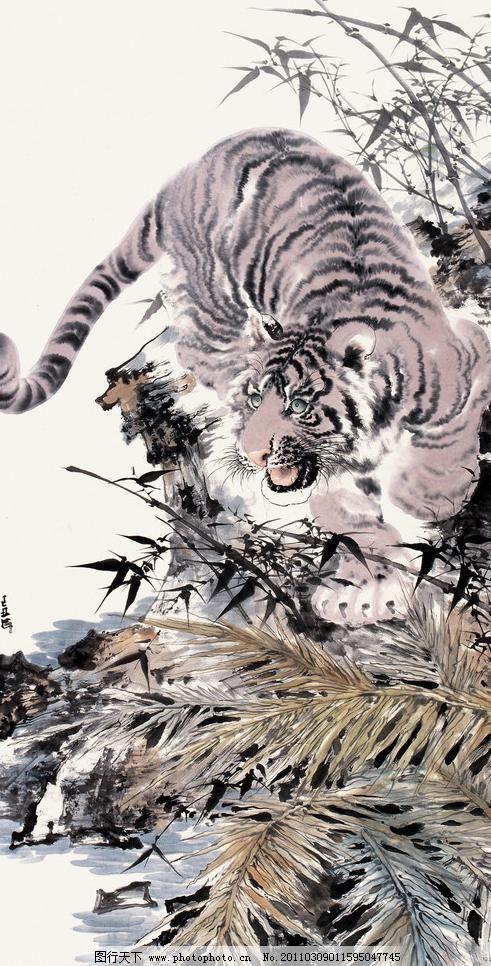 中国画 水墨画 彩墨画 动物画 老虎 老虎画 猛兽 姿势 山野 溪涧 石头