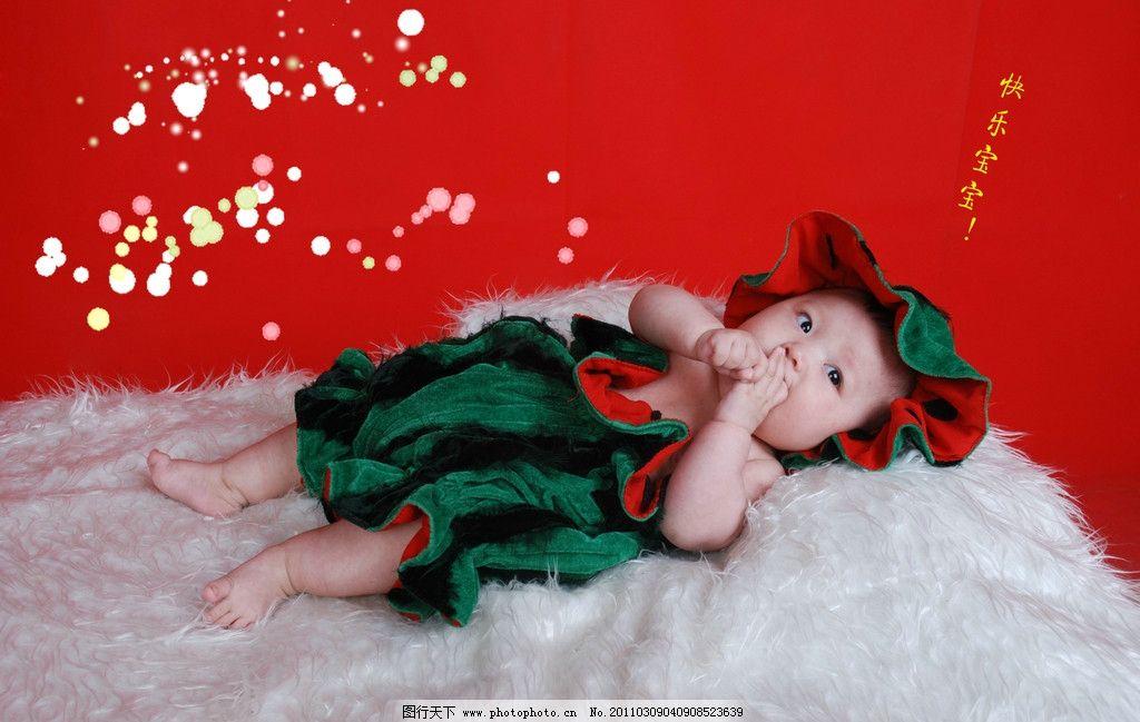 小淘气 可爱 快乐 宝宝 小孩 小姑娘 幼儿 生日照 可爱宝宝 儿童幼儿