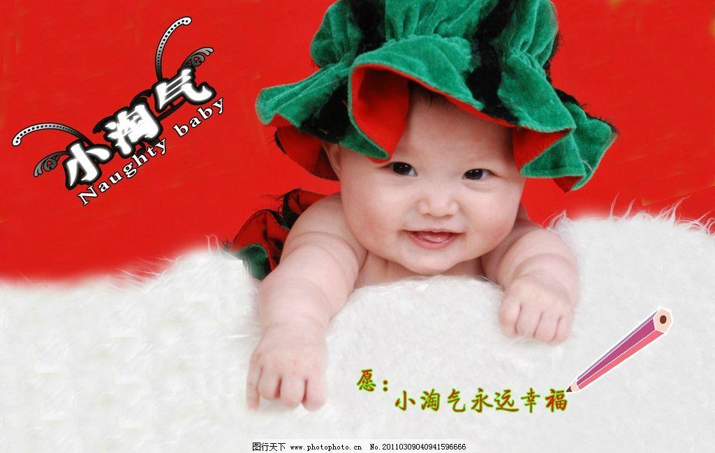 快乐宝宝 可爱 快乐 宝宝 小孩 小姑娘 幼儿 生日照 西瓜装 可爱宝宝