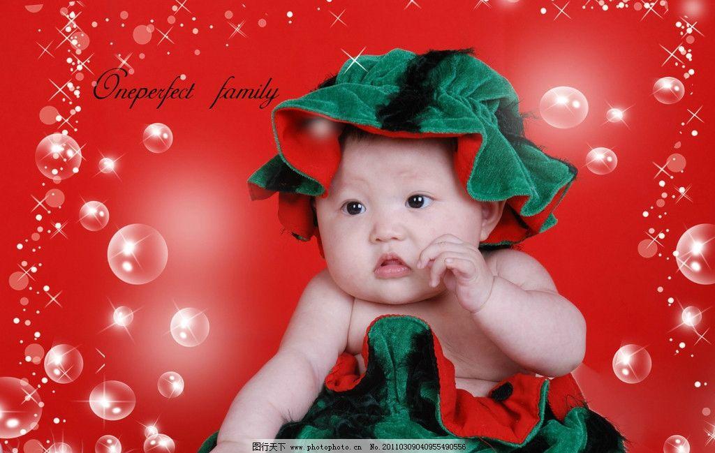 可爱 快乐 宝宝 小孩 小姑娘 幼儿 生日照 西瓜装 可爱宝宝 儿童幼儿