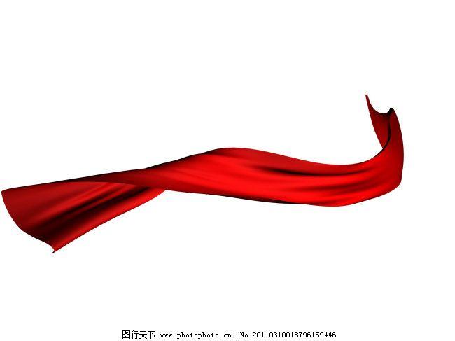 红色飘带免费下载 红色飘带 红色飘带 图片素材 卡通|动漫|可爱图片