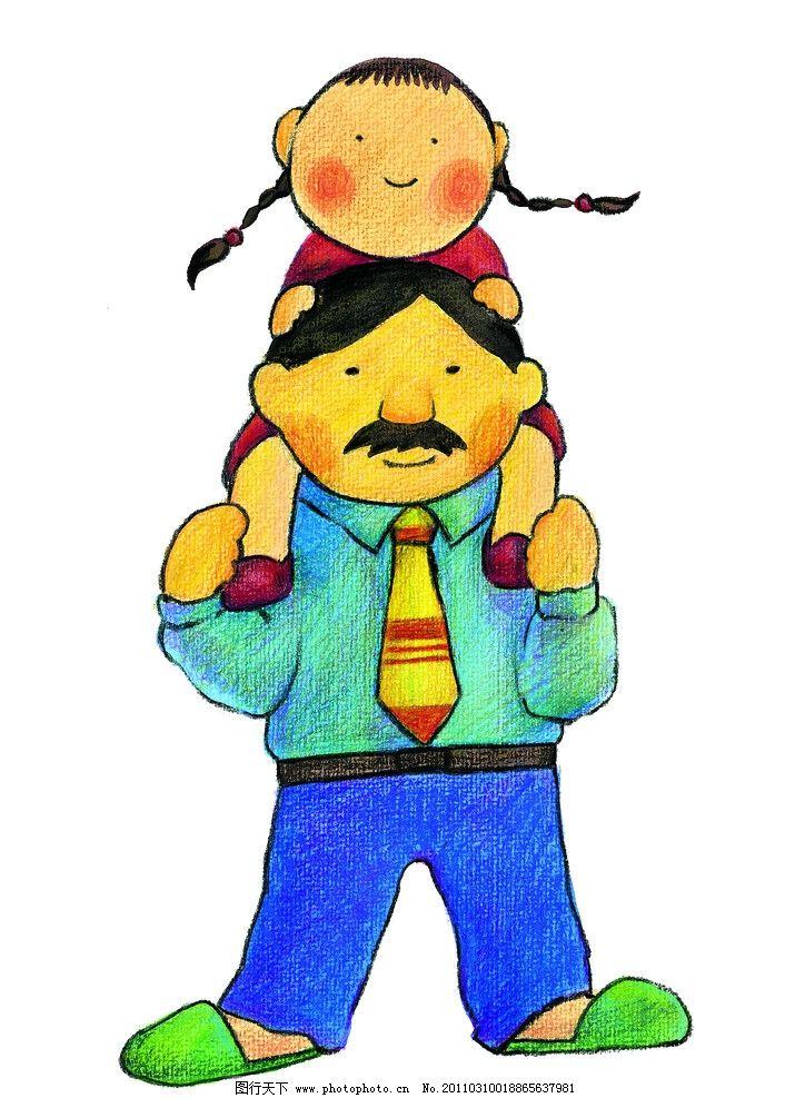 爸爸和我放风筝卡通画