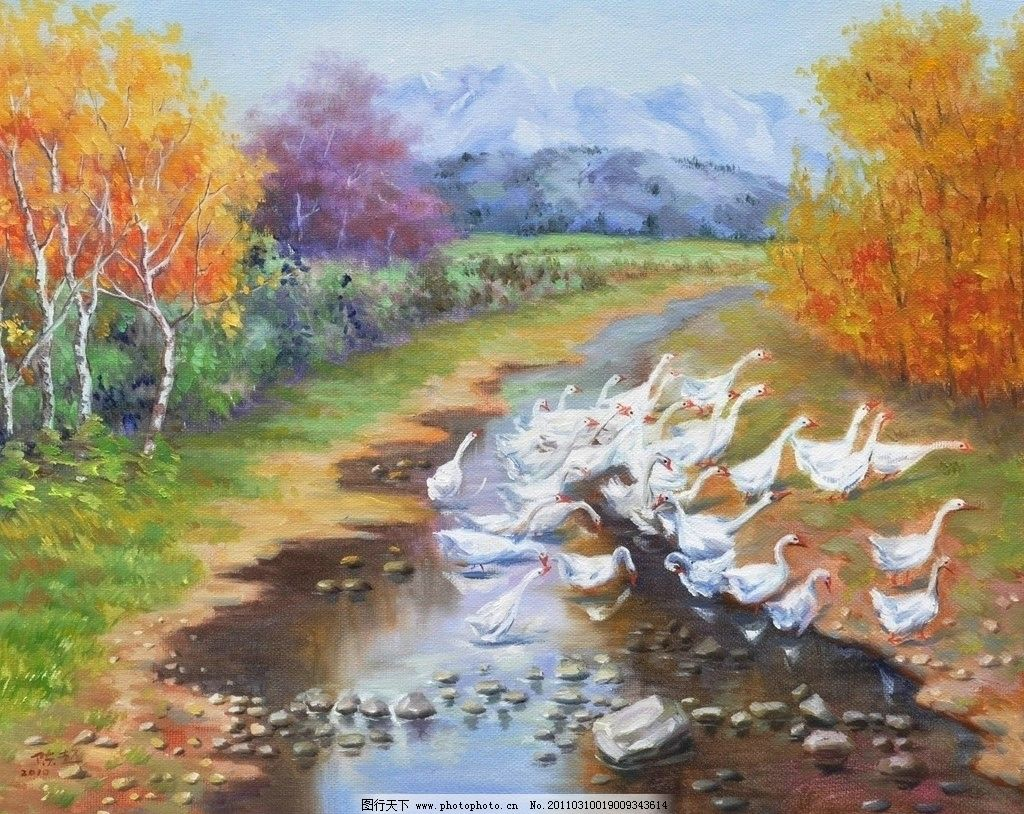 油画风景 风景 秋色 自然风光