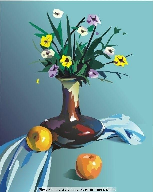 静物 水彩 花瓶 苹果 小花 衬布 cdr绘画 美术绘画 文化艺术 矢量 cd