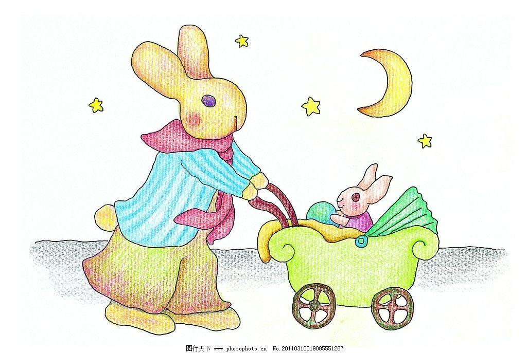 小推车 小白兔 月亮 兔妈妈 兔宝宝 卡通漫画 绘画书法 文化艺术 设计