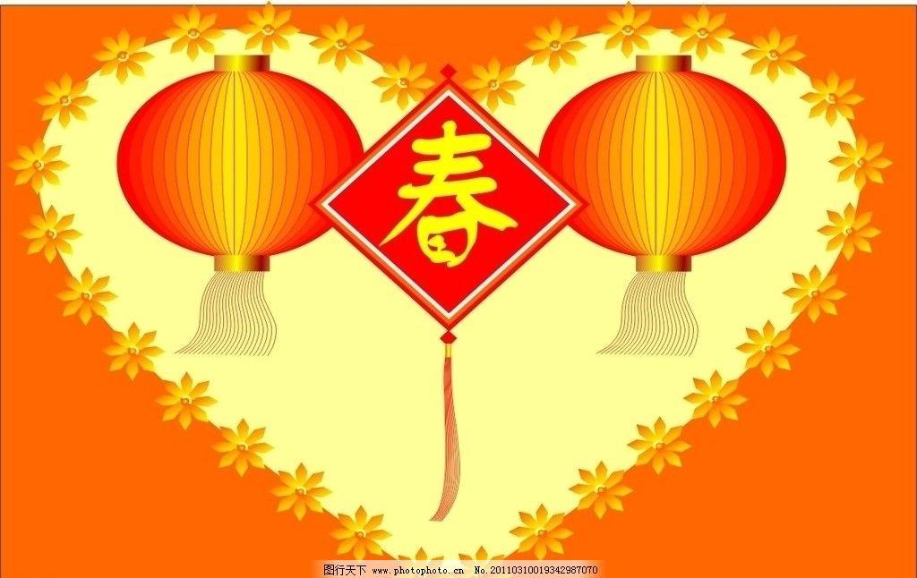 春节灯笼图片