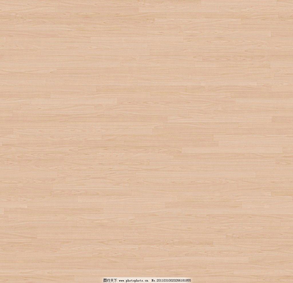 无缝木地板纹理图片,木纹 木板 材质 木头 肌理 纹路