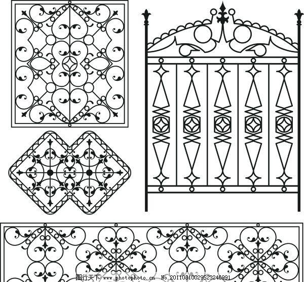 铁艺矢量 围栏 铁制围墙 花纹 花边 欧式花纹 边框 建筑家居