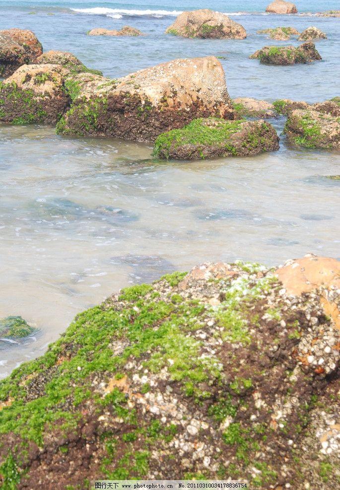 深圳西涌海景 礁石 石头 海边 自然风景 旅游摄影