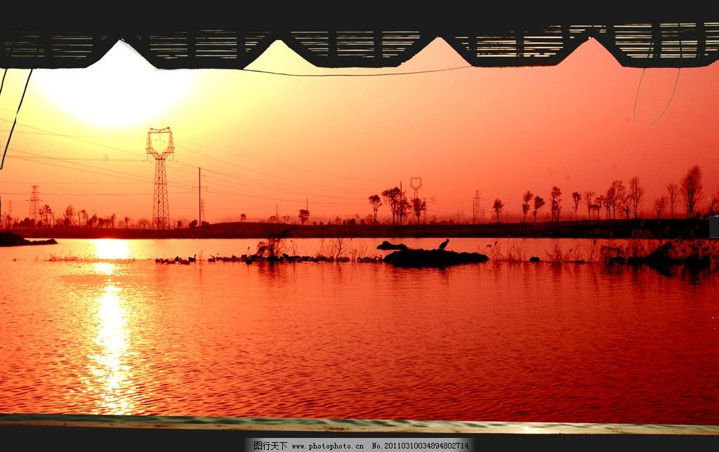 乡村夕阳美如画 太阳 湖水 小船 自然风景 自然景观 摄影