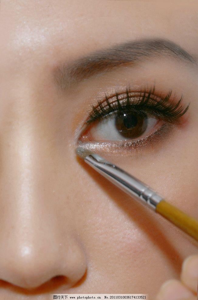 化眼妆步骤 眼影 化妆 女人 时尚 日常生活 摄影
