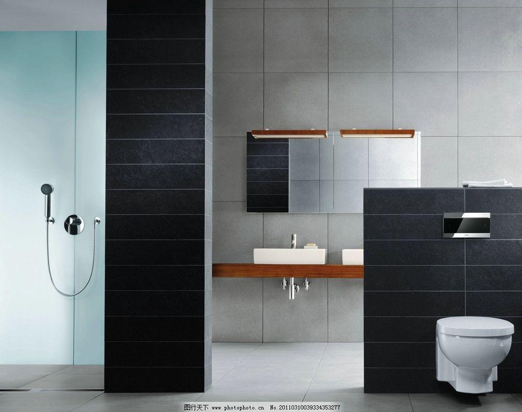 卫浴高清图片