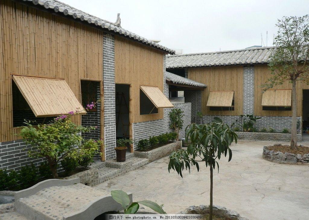 小木屋 古典房子 乡村小院 农村建筑 农村房子 建筑摄影 建筑园林