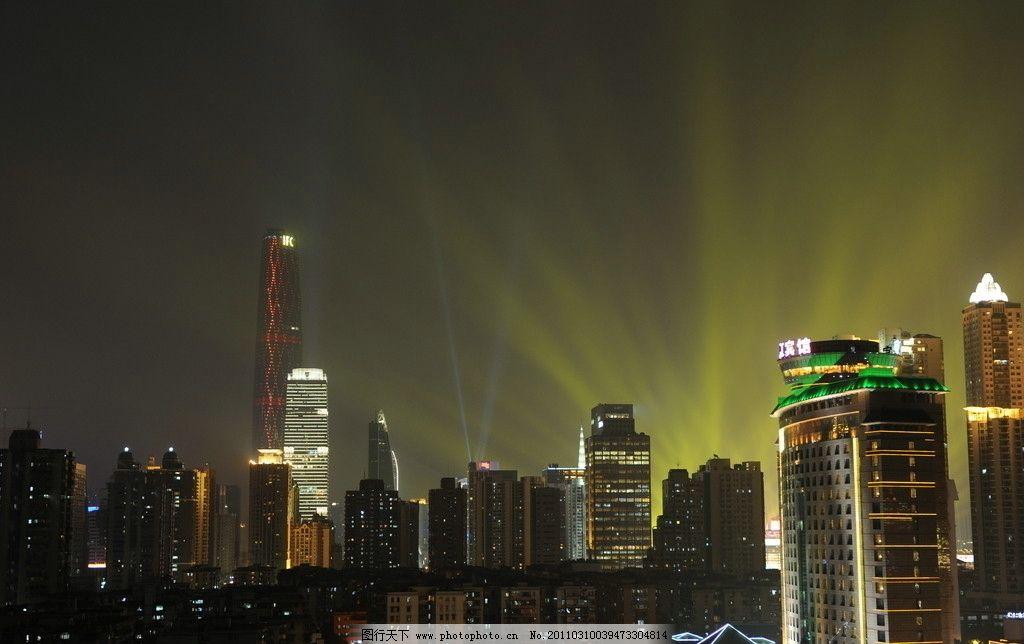 广州夜色 广州塔 广州塔美景