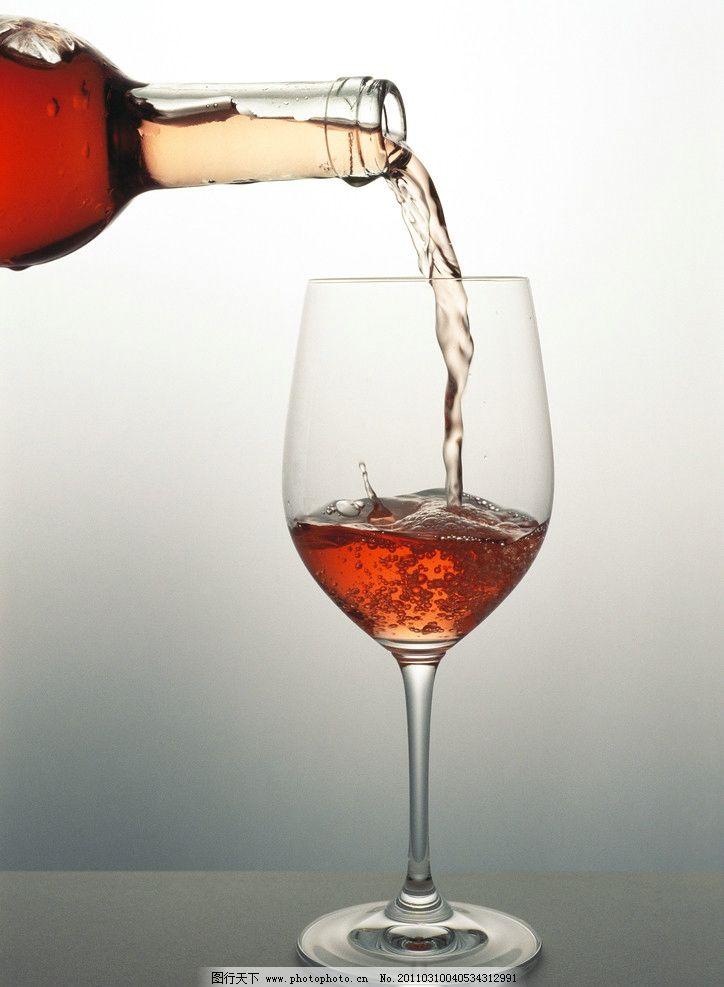葡萄酒高清 酒瓶 倒酒 动感 水花 酒杯 高脚杯 香槟 红酒 杯子