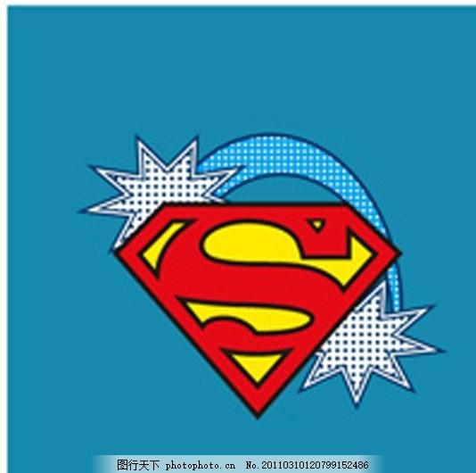 超人标志 蝙蝠侠 闪电侠 华纳 超级英雄 英雄联盟 卡通形象 其他人物