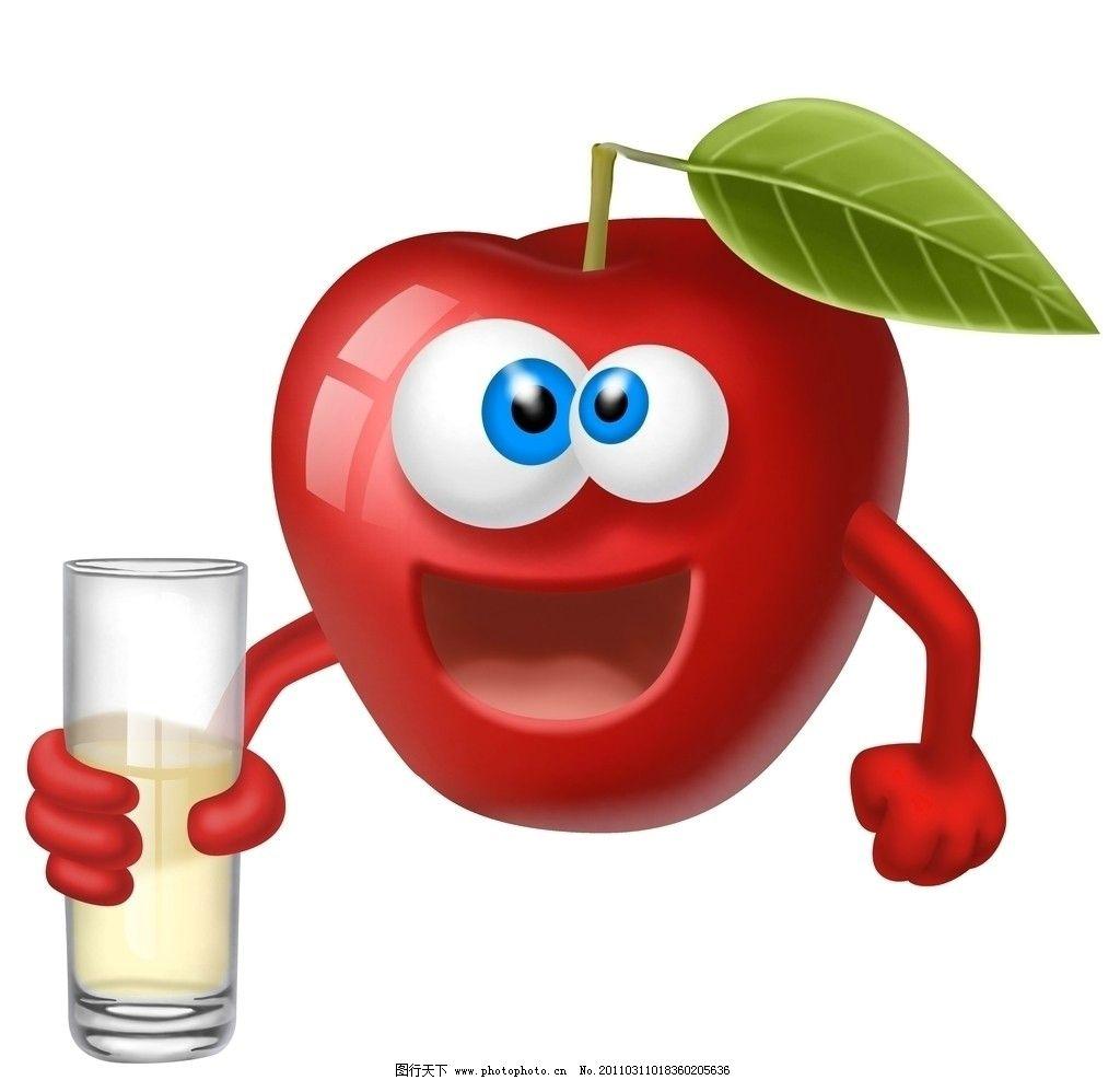 苹果汁 苹果形状卡通小人 可爱卡通人物 卡通小人 果汁 鲜榨果汁 饮品