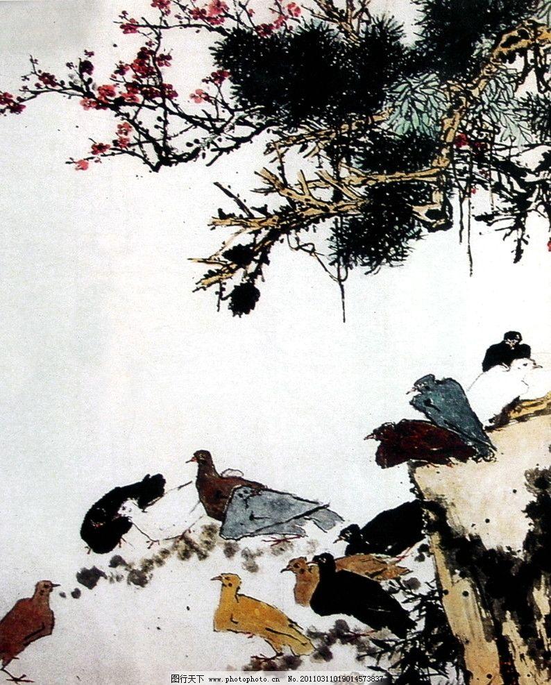 水墨画 树木 植物 中国现代十大名画家作品选 动物 梅花 松树 仙鹤 鲜