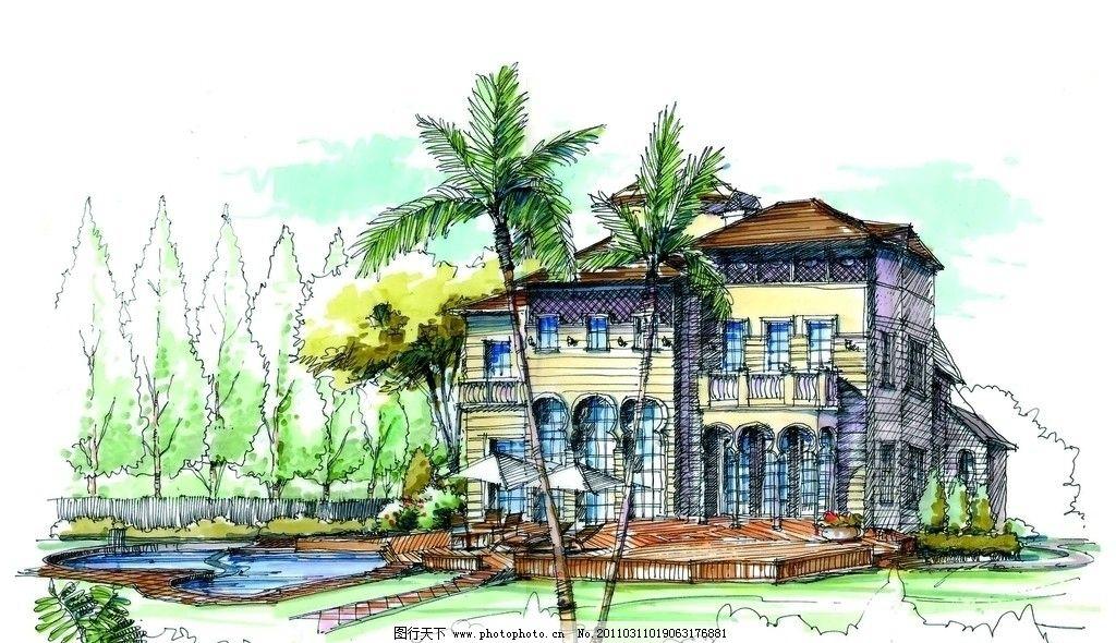别墅手绘图片