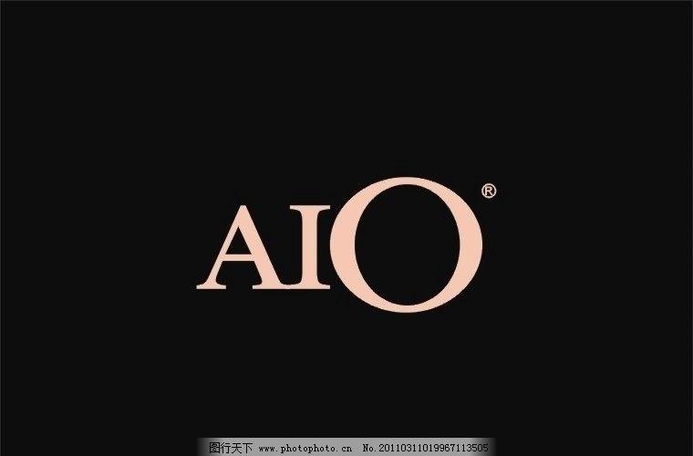 协和汇宝 aio 珠宝 手饰 银饰      标志 标识 企业标志 矢量 cdr