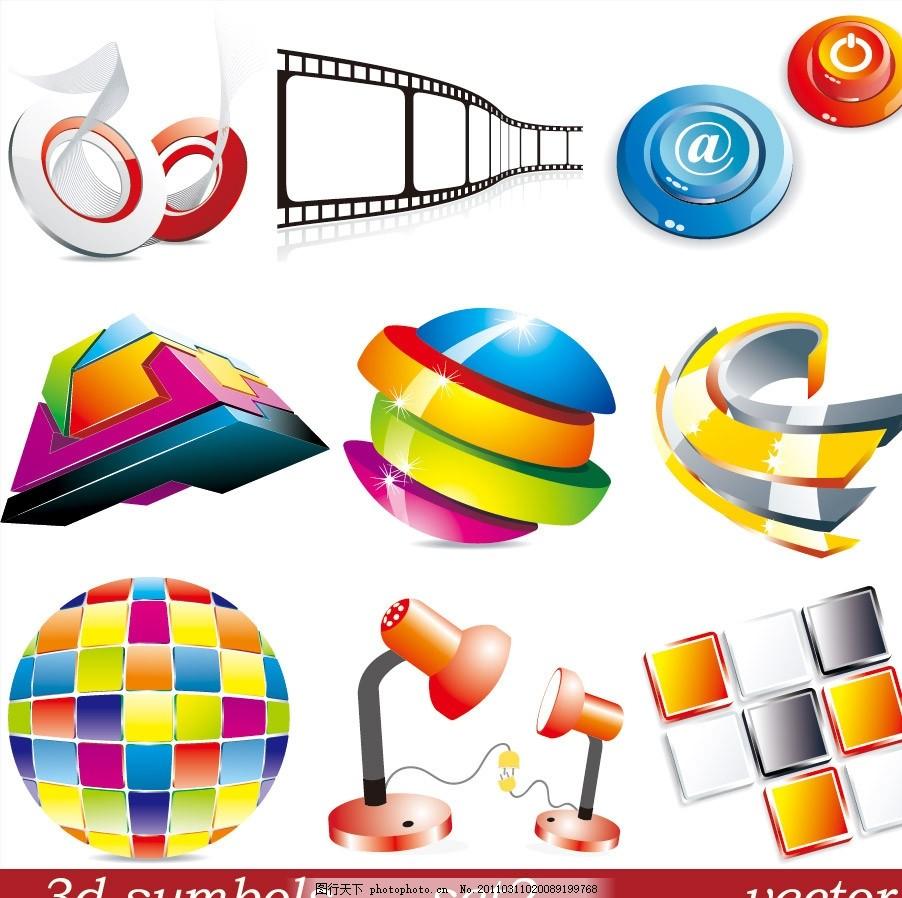 3d动感影视logo标志设计矢量,台灯 电影磁带 箭头-图