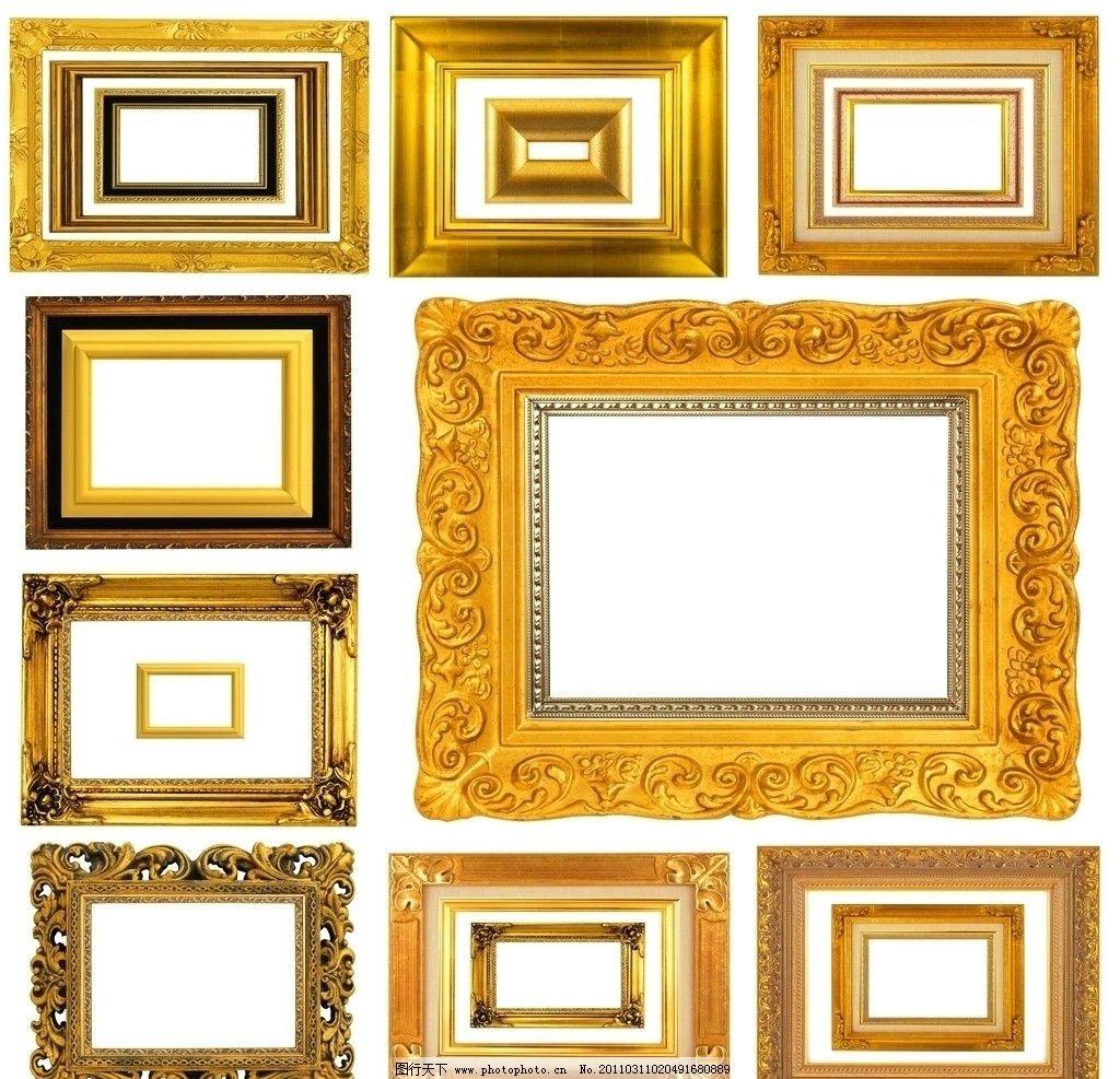 华丽金色花纹相框图片,边框 装饰框 花边 欧式 古典