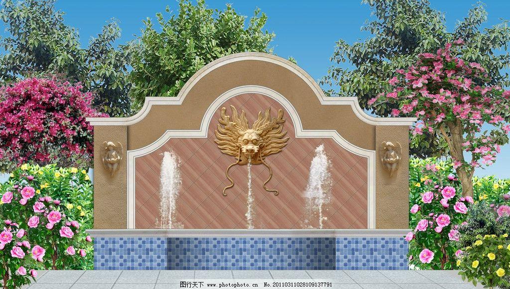 环境设计 景观设计  花园景墙 欧式 龙头 喷泉 壁泉 叠水 鲜花 水池