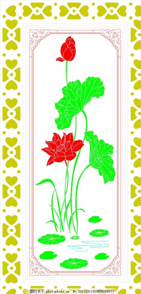 荷花图 边框 画 花边 美丽 角 矢量图 荷叶 荷塘 红绿 点