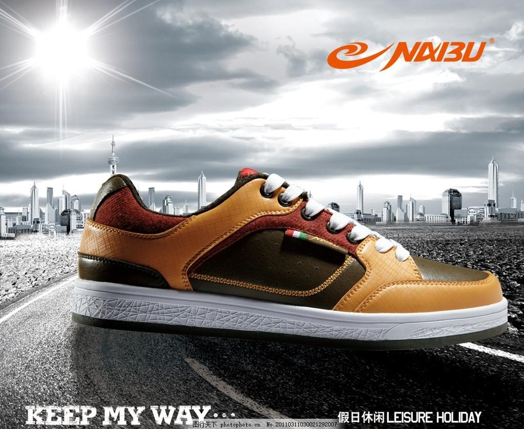 鞋子海报 运动品牌 奈步 运动鞋 店铺海报 促销海报 pop海报 运动鞋