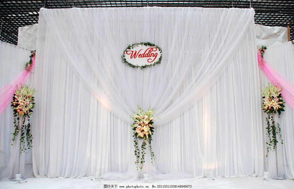 婚礼场地布置 婚庆 纱幔 婚礼现场布置 摄影