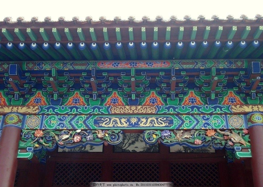 木雕 唐尧故园 羊獬 古建筑 古代建筑 古建彩画 斗拱 建筑摄影