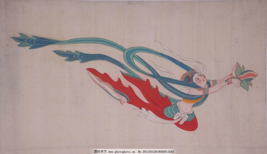 张大千飞天 张大千 飞天 绘画书法 文化艺术 设计 72dpi jpg