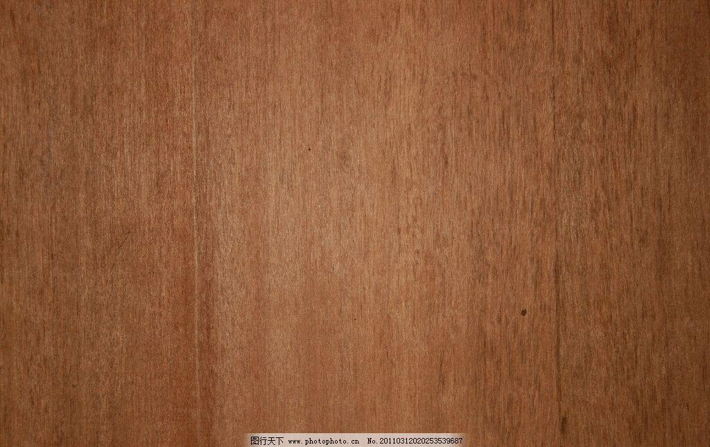 木板 木纹 底纹 三合板 板背景 木地板 材质 木板材质 木纹材质 木材
