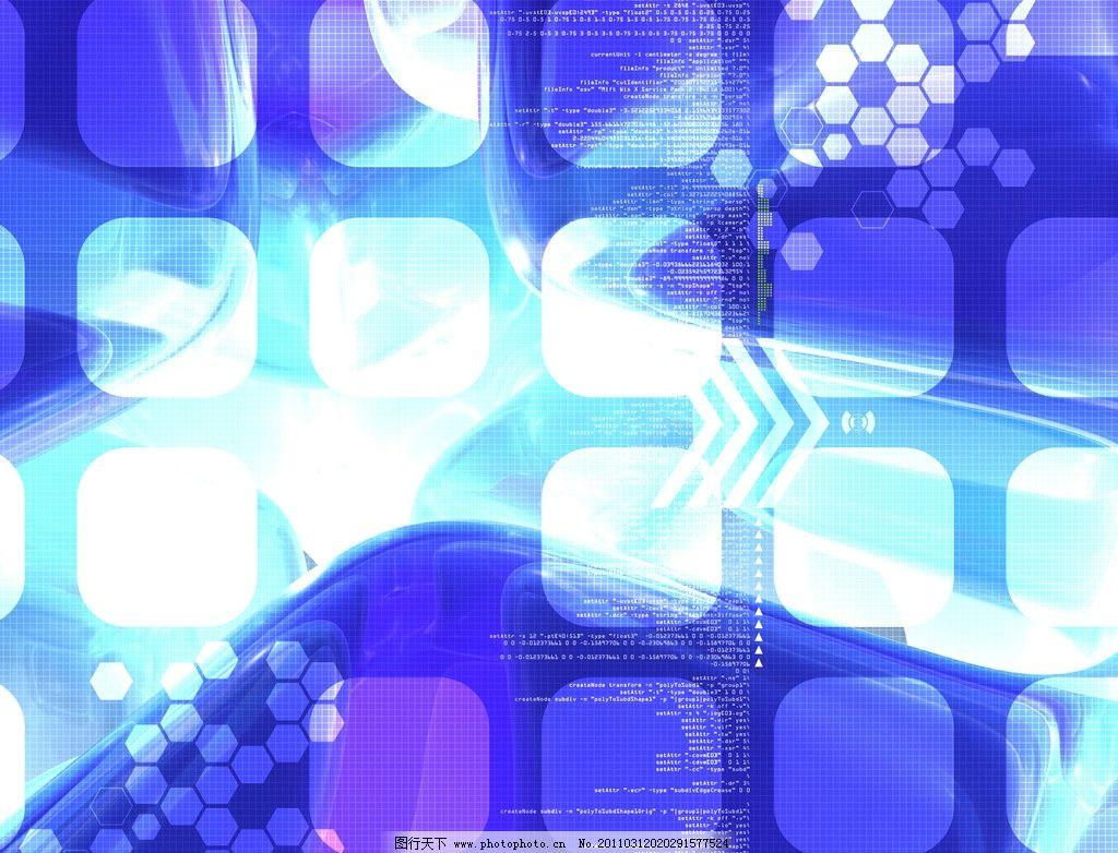 动感科技背景 科技背景 科技 抽象底纹 动感 三维空间 数字 3d设计