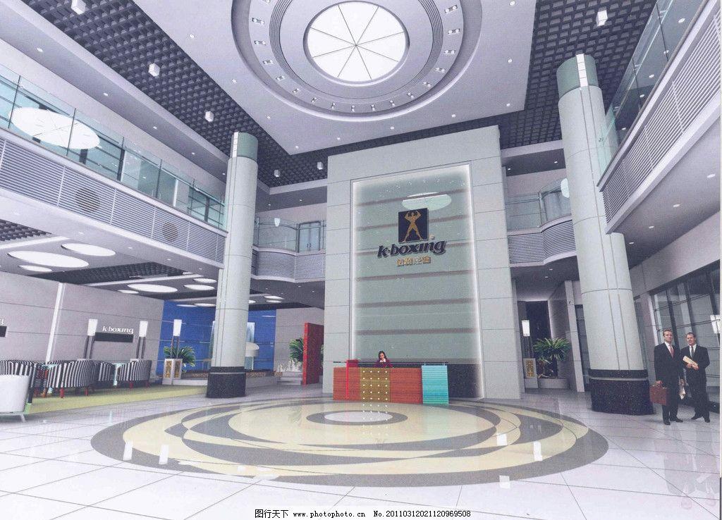 大厅 公共建筑模型 公司 装修效果图 室内设计 室内装修设计 装饰