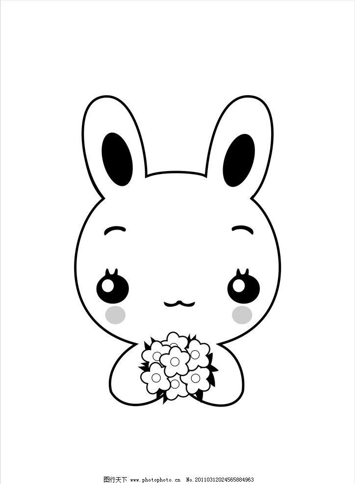 小兔子 动物 家禽家畜 生物世界 矢量 cdr