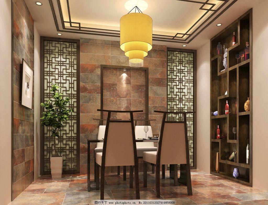 室内效果图 古典风格 中国风 餐厅效果图 灯 地砖 大气 别墅