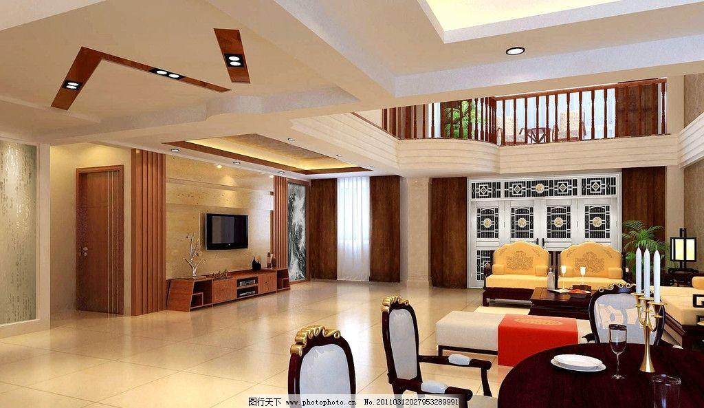 中式客厅 沙发 餐桌 灯