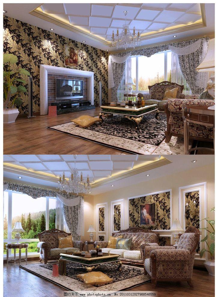 新古典客厅 新古典家居 古典 家具 欧式 沙发 茶几      室内设计
