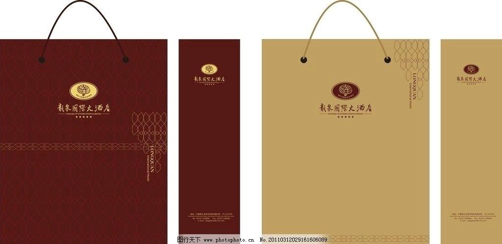 龙泉酒店手提袋 手提袋 酒店手提袋 酒店 包装袋 包装设计 高档 餐饮
