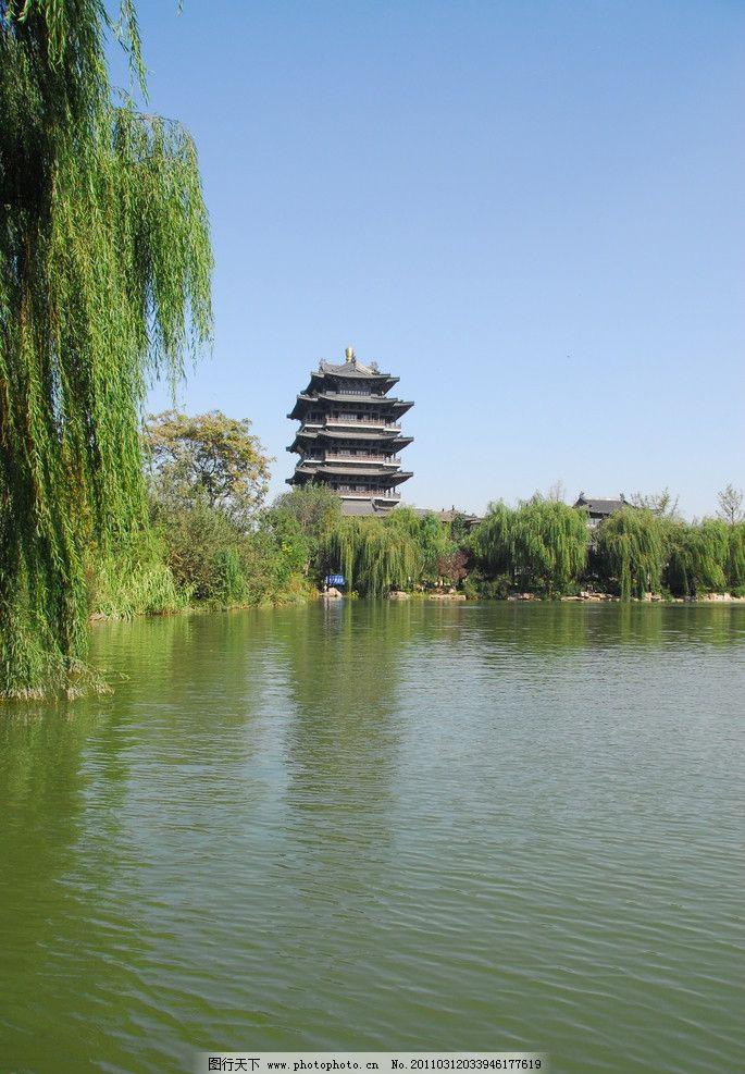 大明湖 超然楼 济南 风景 城市风光 济南风光 国内旅游 旅游摄影 摄影