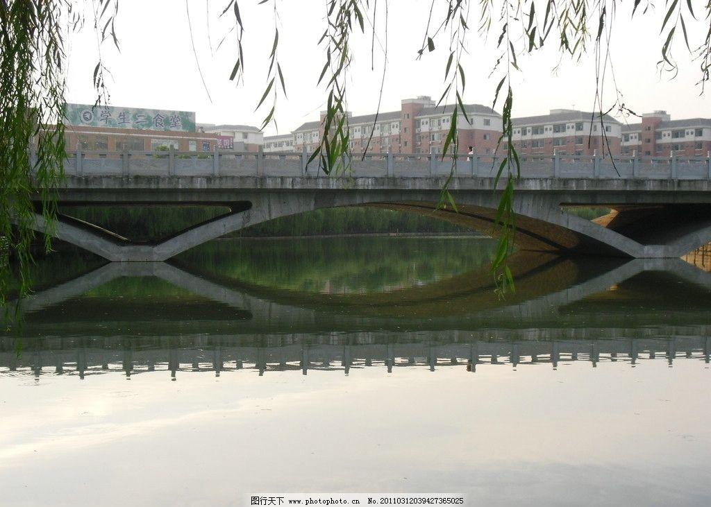 拱桥 倒影 断桥残影 建筑摄影 建筑园林 摄影 72dpi jpg